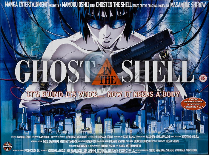 The world of Ghost in the Shell